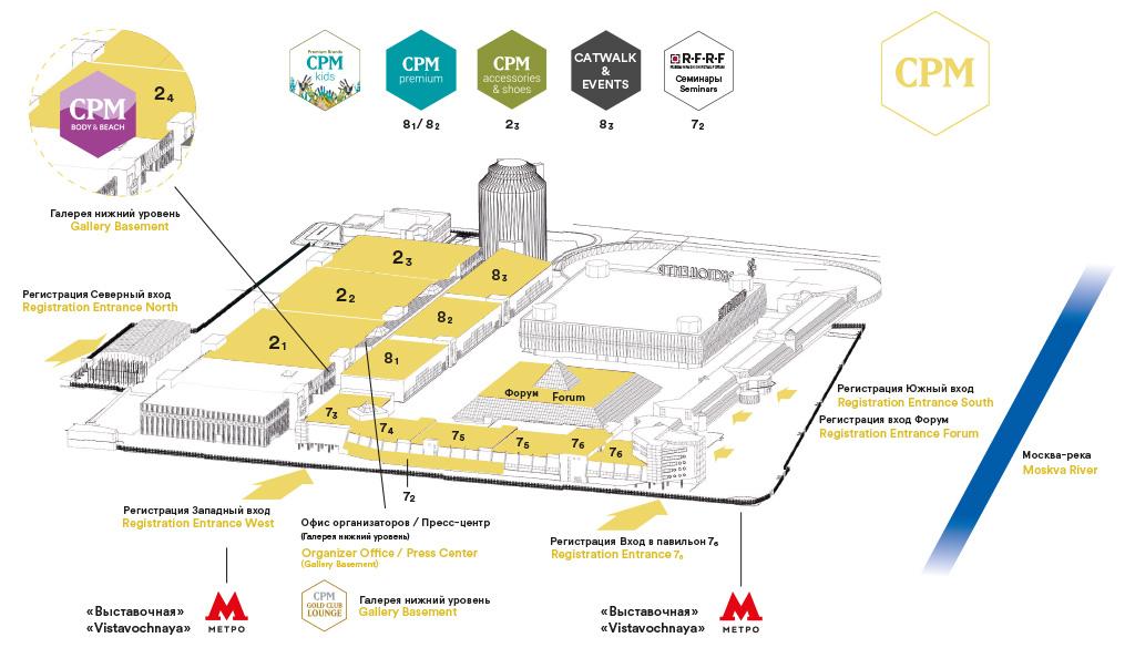 план-схема стендов в павильоне 24 CPM
